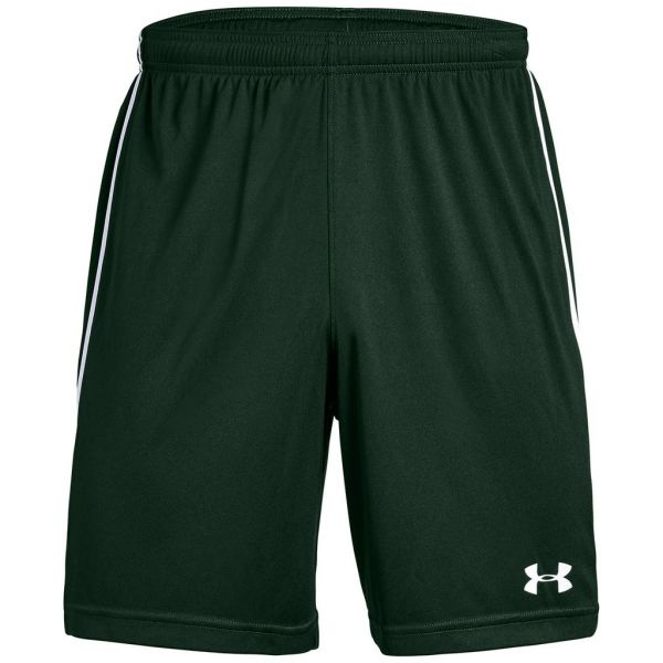 Under Armour Youth Maquina 2.0 Shorts