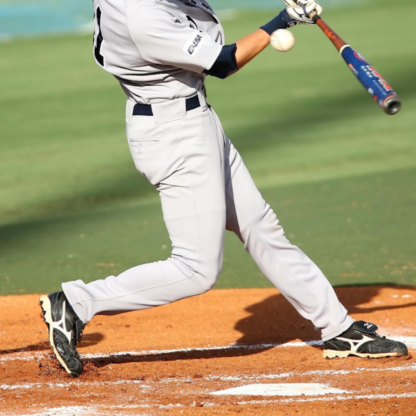 Comparing Baseball Pants Styles